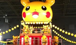 ピカチュウまつりだ!せいや!せいや! in パシフィコ横浜