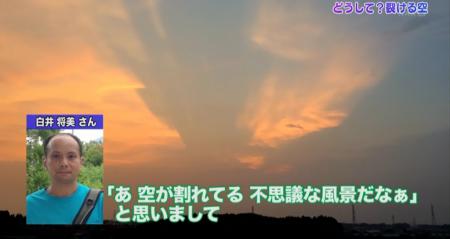 NHK 投稿DO画