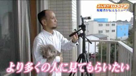 はい!テレビ朝日です