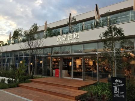 湘南T-SITEの蔦谷書店
