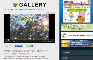 2015-01-29_15h25_581_320