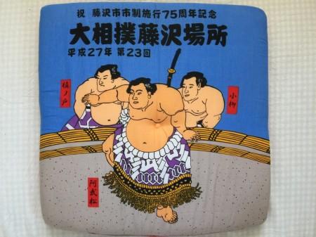 大相撲藤沢場所のお土産セット
