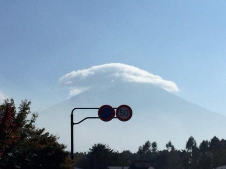 ほうとう不動 東恋路店から富士山