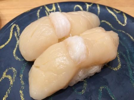 がってん寿司テラスモール湘南
