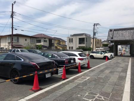 鎌倉 光明寺駐車場