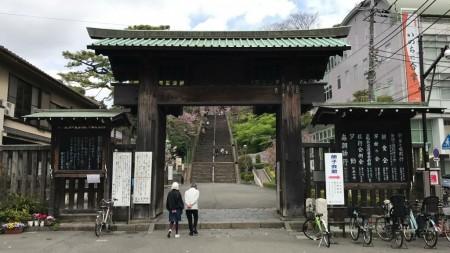 池上本門寺の総門