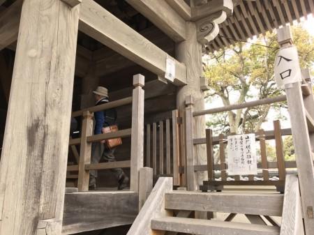 鎌倉光明寺の山門入口