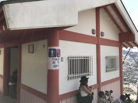 新倉山浅間公園の公衆トイレ