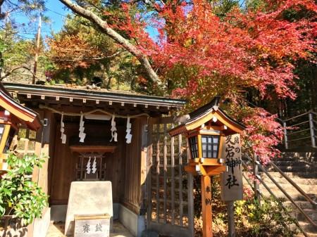 新倉山浅間公園の愛宕神社の紅葉