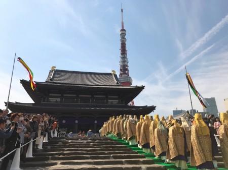 増上寺、御忌大会の練行列と東京タワー