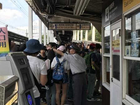 混雑時の北鎌倉駅