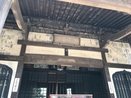 鎌倉 安養院の本堂