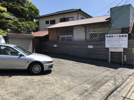 鎌倉 安養院の駐車場