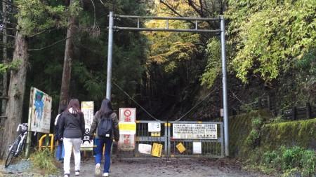 ユーシン渓谷のゲート