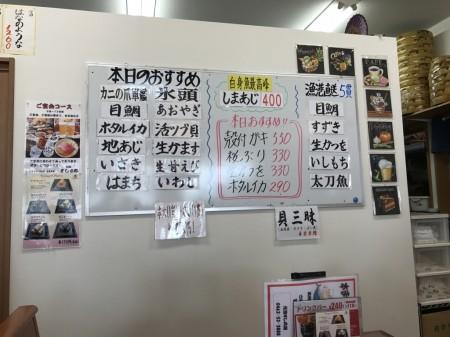 すし兵衛 平塚下島店