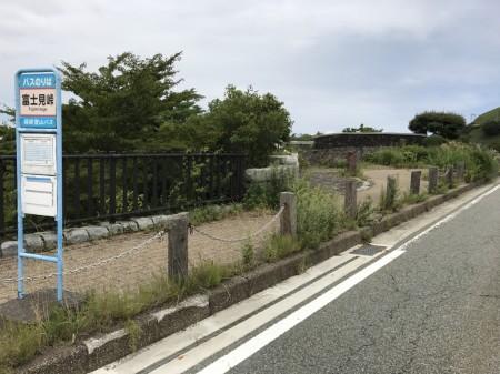 箱根の富士見峠バス停