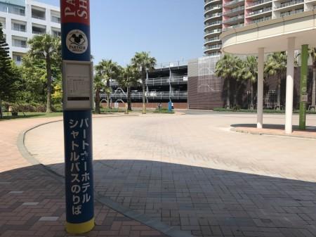 三井ガーデンホテルプラナ東京ベイ バス乗り場