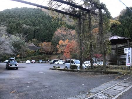 丹沢湖森林館・薬草園 ユーシン渓谷第一駐車場