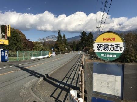 白糸の滝 バス停