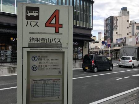 小田原駅 箱根登山バス バス停