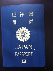 5年用パスポート