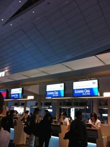 羽田空港ガルーダインドネシア航空カウンター